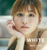 『WHITE graph 006』に登場する生見愛瑠 撮影:吉田崇/『WHITE graph 006』講談社