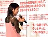 コナンファンからのメッセージを読む浜辺美波 (C)ORICON NewS inc.
