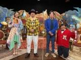 動物番組『アニマルエレジー』に出演する(左から)夏目三久、スキマスイッチ、秋山竜次 (C)テレビ朝日
