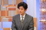 """""""よるドラ""""『きれいのくに』に出演する稲垣吾郎(C)NHK"""
