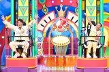27日放送のバラエティー『オトラクションSP』(C)TBS