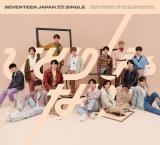SEVENTEENの日本3rdシングル「ひとりじゃない」初回限定盤C
