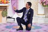 『行列のできる法律相談所』のMCを担当する明石家さんま(C)日本テレビ