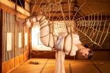 亀甲縛りに挑戦した水原希子=『キコキカク』Amazon プライム会員向けの動画配信サービス「Amazon Prime Video」で4月23日より独占配信