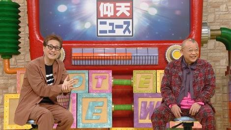 20日放送『ザ!世界仰天ニュース』2時間SPに出演する中居正広、笑福亭鶴瓶 (C)日本テレビ