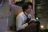 ぺいの姿を見た青山(中村倫也)は…=テレビ東京系ドラマ『珈琲いかがでしょう』第3話(4月19日放送) (C)「珈琲いかがでしょう」製作委員会