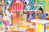 26日放送のTBS系バラエティー『霜降りミキXITSP』(C)TBS