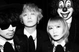 7月7日に6thオリジナルアルバム『scent of memory』をリリースするSEKAI NO OWARI