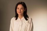 よるドラ『きれいのくに』第1回より。40代の恵理を演じる吉田羊 (C)NHK