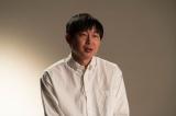 よるドラ『きれいのくに』第1回より。恵理の夫・宏之(平原テツ)(C)NHK
