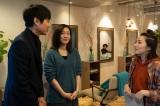 よるドラ『きれいのくに』第2回より(C)NHK