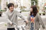 10日放送の『姉ちゃんの恋人』に出演する有村架純、林遣都(C)カンテレ