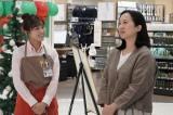 10日放送の『姉ちゃんの恋人』に出演する有村架純、和久井映見(C)カンテレ
