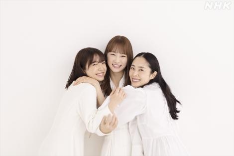 『カムカムエヴリバディ』ヒロイン発表のために撮り下ろした3人のビジュアル (C)NHK