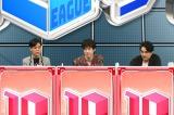 22日放送『ネプアップデートリーグ』に出演する(左から)名倉潤、坂口健太郎、北村一輝(C)フジテレビ