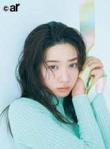 『ar』5月号の表紙を飾った永野芽郁