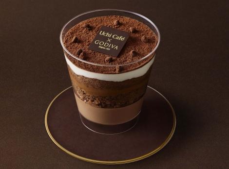 20日に発売される「Uchi Cafe × GODIVA サンクショコラアマンド」