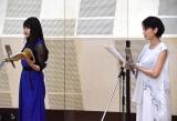 『劇場版 七つの大罪 光に呪われし者たち』公開アフレコに参加した(左から)雨宮天、倉科カナ(C)ORICON NewS inc.