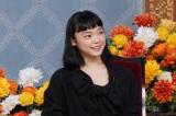 19日放送の『しゃべくり007』に出演する古川琴音 (C)日本テレビ
