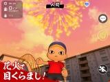 本田翼が開発に携わったゲーム『にょろっこ』(C)Honda Co., Ltd. Published by ForwardWorks