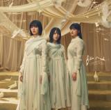 櫻坂46「BAN」(ソニー・ミュージックレコーズ/4月14日発売)