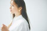 『with』6月号表紙を飾る石原さとみ (C)ORICON NewS inc.