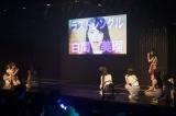 白間美瑠プロデュース『大阪魂、捨てたらあかん』初日公演で25thシングル発売を発表 (C)NMB48
