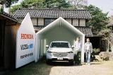 『VEZEL e:HEV YOUR POP UP STOREキャンペーン』で佐渡島を訪れた布川敏和※「#1 佐渡島」篇より