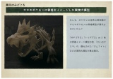 展示のみどころ『カセキポケモンの骨格をイメージした実物大模型』