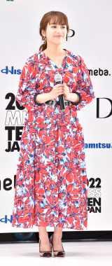 『2022 MISS TEEN JAPAN』開催決定会見に出席した平祐奈 (C)ORICON NewS inc.