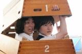 菅田&神木、跳び箱に身を潜める