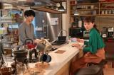 火曜ドラマ『着飾る恋には理由があって』第1話カット (C)TBS