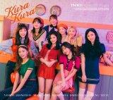 TWICE日本8thシングル「Kura Kura」初回限定盤A
