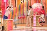 21日放送のバラエティー『ホンマでっか!?TV』2時間スペシャルに出演する(左から)ちゅうえい(流れ星☆)、明石家さんま、加藤綾子(C)フジテレビ