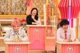 21日放送のバラエティー『ホンマでっか!?TV』2時間スペシャルに出演する(左から)兼近大樹、島崎和歌子、ちゅうえい(C)フジテレビ