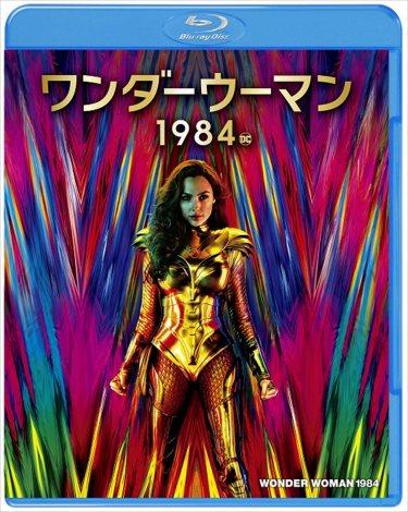 『ワンダーウーマン 1984』ブルーレイ&DVDセット_R