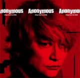 自身が主演したテレビ東京系ドラマ『アノニマス』主題歌の限定盤パッケージをリリースする香取慎吾