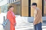 火曜ドラマ『着飾る恋には理由があって』に出演する(左から)川口春奈、横浜流星 (C)TBS