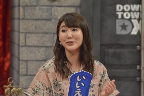 22日放送『ダウンタウンDX芸人の奥さま大集合スペシャル!』に出演する安めぐみ (C)読売テレビ