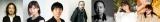リリー・フランキー書き下ろしのオリジナルラジオドラマ『「東京」2021春 サヤカとトモヤ 〜君の牛、再び〜』 豪華キャスト出演