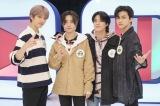 『SUPER JUNIORのアイドルVSアイドル』に出演するNCT DREAM(左から)チソン、ロンジュン、ジェノ、ジェミン