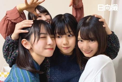 『日向撮 VOL.01』丸善ジュンク書店特典ポストカード