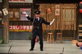 2019年『吉本新喜劇60周年開幕イベント〜60周年だよ!吉本新喜劇!〜』の模様
