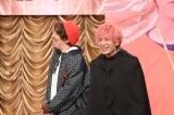 26日放送のTBS系バラエティー『霜降りミキXITSP』に出演するEXIT(C)TBS