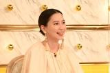 26日放送のTBS系バラエティー『霜降りミキXITSP』に出演する河北麻友子(C)TBS