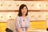 26日放送のTBS系バラエティー『霜降りミキXITSP』に出演する新井恵理那(C)TBS