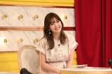 26日放送のTBS系バラエティー『霜降りミキXITSP』に出演する藤田ニコル(C)TBS