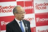 (株)スウェーデンハウス 代表取締役社長 村井秀壽