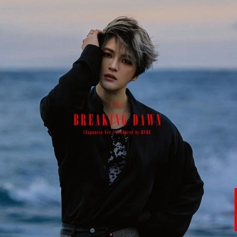 ジェジュン「BREAKING DAWN(Japanese Ver.)Produced by HYDE」(First JB music/3月31日発売)