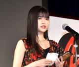 『第26回AMDアワード』授賞式に登壇した景井ひな (C)ORICON NewS inc.